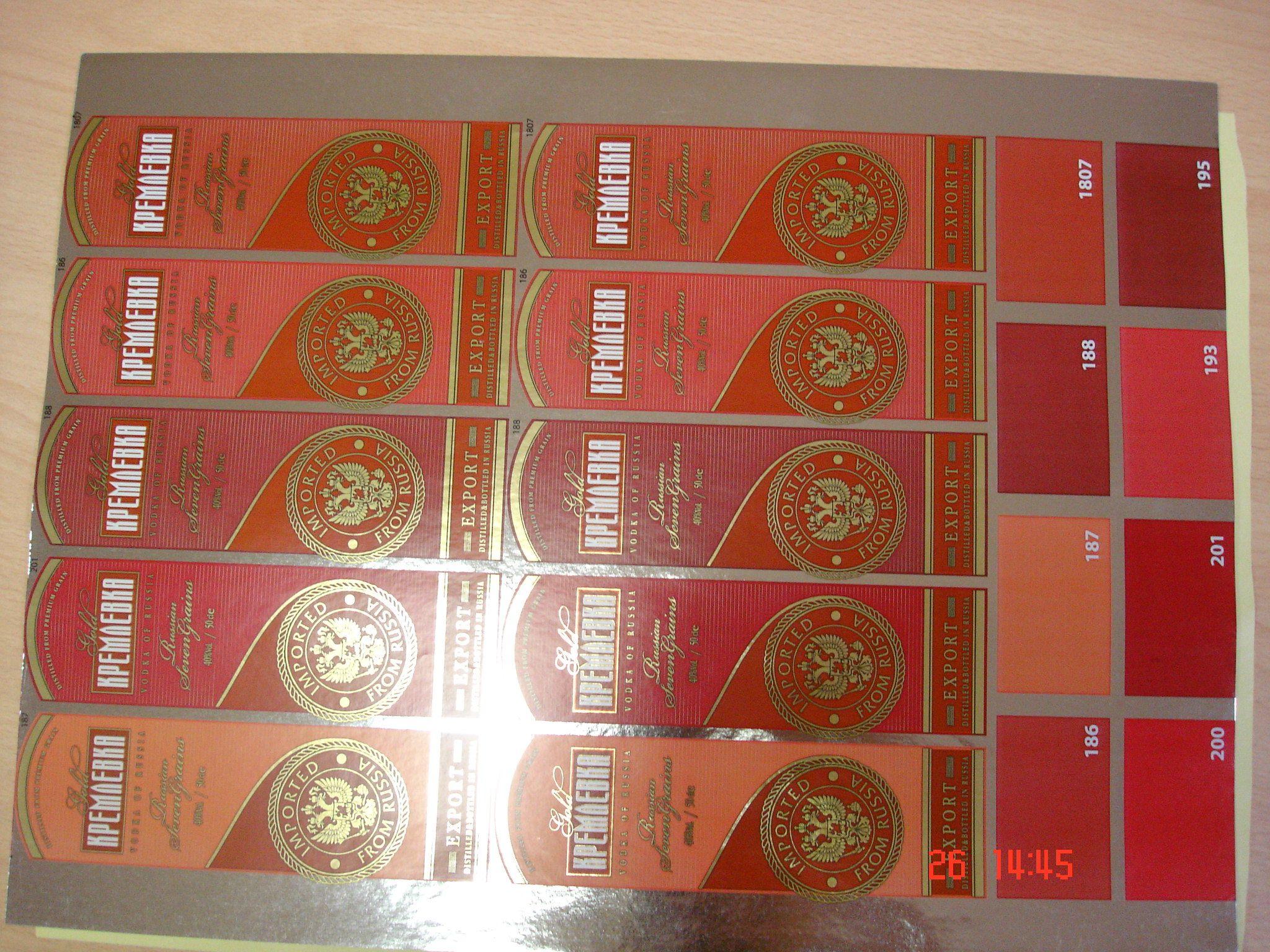 Самоклеющиеся этикетки на листах а4 купить спб